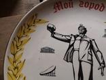 Сувенир тарелка Донецк мой город шахтер, фото №5