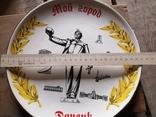 Сувенир тарелка Донецк мой город шахтер, фото №11