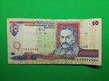 10 гривень 2000 рік Стельмах