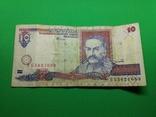 10 гривень 2000 рік Стельмах фото 2