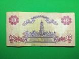 10 гривень 2000 рік Стельмах фото 3
