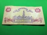10 гривень 2000 рік Стельмах фото 4