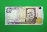 50 гривень Вадим Гетьман аз фото 2