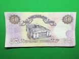 50 гривень Вадим Гетьман аз фото 3