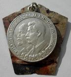Медаль Партизану Отечественной войны 1 степени, фото №2