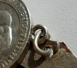 Медаль Партизану Отечественной войны 1 степени, фото №5