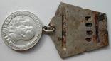 Медаль Партизану Отечественной войны 1 степени, фото №11