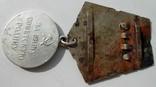 Медаль Партизану Отечественной войны 1 степени, фото №12