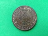3 копейки 1882, фото №3