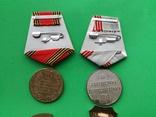 Медали СССР, фото №6
