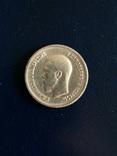 25 копійок 1895 лот3, фото №4