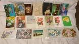 Двойные чистые открытки с Новым годом,с 8 марта,с 1 мая и др.Всего 327 шт, фото №4