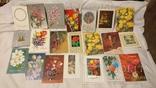 Двойные чистые открытки с Новым годом,с 8 марта,с 1 мая и др.Всего 327 шт, фото №6