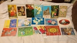 Двойные чистые открытки с Новым годом,с 8 марта,с 1 мая и др.Всего 327 шт, фото №7