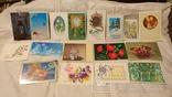 Двойные чистые открытки с Новым годом,с 8 марта,с 1 мая и др.Всего 327 шт, фото №10