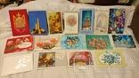 Двойные чистые открытки с Новым годом,с 8 марта,с 1 мая и др.Всего 327 шт, фото №12