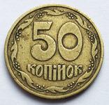 50 копеек 1992 года. Луганский чекан, английскими штемпелями., фото №2