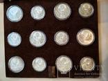 Олимпиада 1980 серебро СССР набор монет в футляре сертификат, фото №11