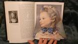 Французский портрет XVIII века 1968 г.Интересные страницы., фото №6