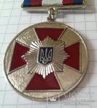Police troops medal UKRAINE gendarmerie SWAT SEK Polizei Truppen = 4 медали ВВ МВД, фото №6