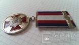 Police troops medal UKRAINE gendarmerie SWAT SEK Polizei Truppen = 4 медали ВВ МВД, фото №8