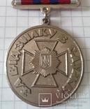 Police troops medal UKRAINE gendarmerie SWAT SEK Polizei Truppen = 4 медали ВВ МВД, фото №11