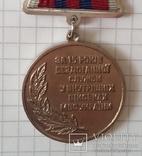 Police troops medal UKRAINE gendarmerie SWAT SEK Polizei Truppen = 4 медали ВВ МВД, фото №12