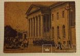 Открытки Изогиз 1961 г - 2 шт, фото №2