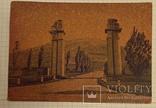 Открытки Изогиз 1961 г - 2 шт, фото №4