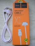 Кабель USB Hoco X1 Rapid Charging Cable Dock iPhone 4 Cable White, фото №2