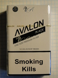 Сигареты AVALON BLACK фото 2
