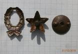Малый знак Красного командира ? 1918 - 1922 год производства Бр. Бовдзей, фото №9
