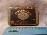 Жесть коробка Витамины в драже союзвитаминпром до 1941 г., фото №2