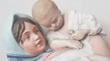 Наймичка («Девушка с ребенком и корзиной ») 1927–1932 гг., фото №5