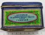 Коробочка Грузинский Чай Главчай Литография г. Калуга, фото №3