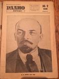 """Журнал """"Радиофронт"""" 1938 год (2,3-4,5,10,13,14,21-22 выпуск), фото №3"""