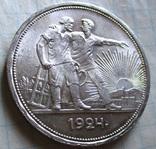 Рубль 1924 года UNC, фото №3