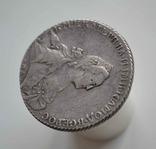 1 рубль 1768 года ММД-EI, фото №3