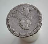 1 рубль 1768 года ММД-EI, фото №4