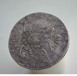 1 рубль 1768 года ММД-EI, фото №9