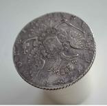 1 рубль 1768 года ММД-EI, фото №10