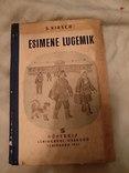 1937 Букварь Эстонии, фото №2