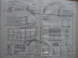 Строительное искусство и Архитектура 1895 г. С 455 рисунками, фото №3