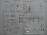 Строительное искусство и Архитектура 1895 г. С 455 рисунками, фото №9