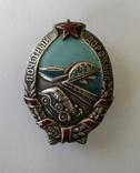 Почетный дорожник тип-2 ,  ГРАВЮЧАС Киев., фото №2