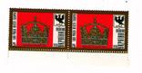 1998, пара марок Не выкуп, Лот 4401, фото №2
