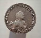 1 рубль 1754 года СПБ-IМ, фото №2