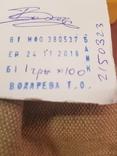 1 гривня Старого типа в банковском опломбированном мешке100 монет Вабанк
