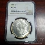 1 доллар 1885 O NGC MS64, фото №2