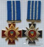 Два знака Комитета содействия органам Внутренних дел . 2 и 3 степень., фото №3